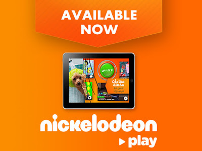 download nickelodeon app