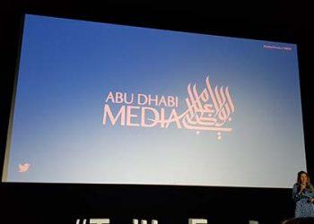 Dubai Media Incorporated – BroadcastPro ME